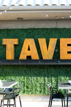 Crowne Plaza Costa Mesa