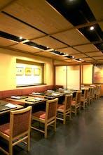 The Kitano